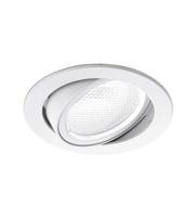 Aurora Lighting 240v SGU10 Adjustable CF Downlight (White)