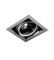 Aurora Lighting  ALU111 Adjustable Single Halogen Multiple (Satin Silver)