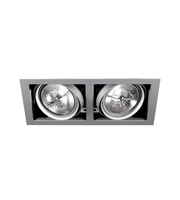 Aurora Lighting ALU111 Adjustable Twin Halogen Multiple (Satin Silver)