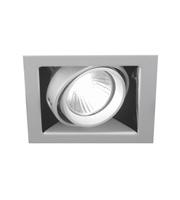 Aurora Lighting GU10 Adjustable Single Halogen Multiple (Satin Silver)