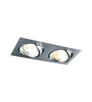 Collingwood Adjustable LED Replacement Housing (Silver)