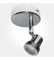 Eterna GU10 Single Spotlight (Polished Chrome)