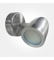 Eterna Aluminium Led Wall Spot Light (Satin Nickel)