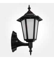 Eterna 7W Led Full Lantern (Black)