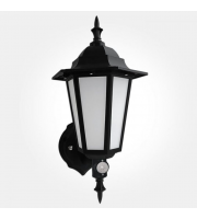 Eterna 7W Led Full Lantern Pir (Black)