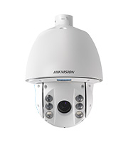 Hikvision External IP 2MP PTZ IR Dome Camera (White)