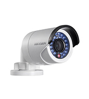 Hikvision 4MP 4MM Lens IP Ext Bullet Camera (White)