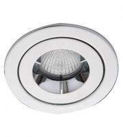 Ansell iCage Mini IP65 50W GU10 / MR16 Die-Cast Downlight (Chrome)