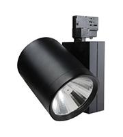 Megaman Tracklight for 24W Tecoh MHx Modena (Black)