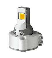Megaman 17W Tecoh MHx Dimming Module & Lamp Holder 4000K (Cool White)