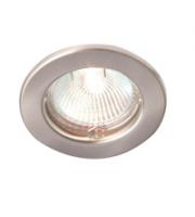 Robus Rida 50W GU10 Pressed Steel Downlight, IP20, 60mm, White, Dimmable (White)