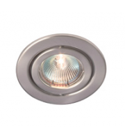 Robus Rida 50W GU10 Pressed Steel Downlight, IP20, 85mm, Chrome, Dimmable, Directional (Chrome)