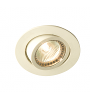 Robus Pvc 50W Low Voltage Downlight, IP20, 95mm, White, Dimmable, Directional (White)