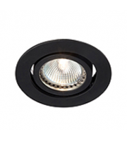 Robus Pvc 50W Low Voltage Downlight, IP20, 95mm, Black, Dimmable, Directional