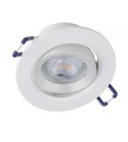 Robus Dexter 6W Led Directional Dimmable Downlight, IP20, 3000k ,70mm, (White)