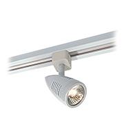 Saxby Lighting Bullet 50W GU10 Mains Track Light (Gloss White)