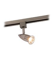 Saxby Lighting Conor 50W GU10 Mains Track Spotlight (Satin Chrome)