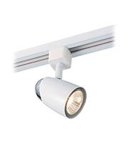 Saxby Lighting Monte 50W Track Head Light (Gloss White)