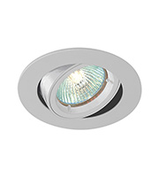Saxby Lighting Cast Tilt 50W Halogen Downlight (Gloss White)