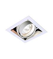 Saxby Lighting Box MR16 Single 50W Halogen Downlight (Gloss White)