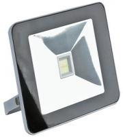 ELEX 50W IP65 Slimline LED Floodlight (Black)